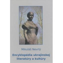 Encyklopédia ukrajinskej literatúry a kultúry