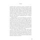 Premeny rodiny v čase - Kultúrno-historické paralely